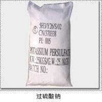 Quality Potassium Persulfate for sale