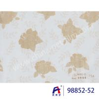 Quality Moistureproof Decorative Privacy Film Chinese Flowering Crabapple Water Resistant Corrosion for sale
