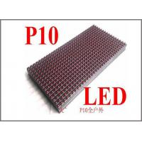 Buy P10 LED Dot Matrix Module Programmable LED Outdoor Sign single color led display module message advertising board at wholesale prices