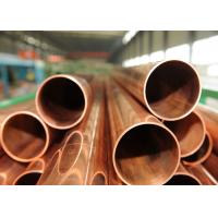 Quality Mirror Polished Copper Nickel Pipe , Thin Wall Nickel Plated Copper Tubing , C12200 for sale