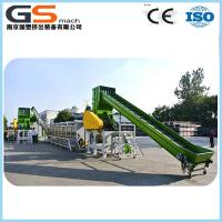 Quality pp plastic scrap recycling machine with good quality for sale