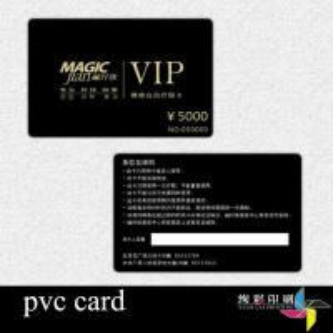 China Silk Screen PVC Plastic RFID Smart Debit Card Visa ,  1k Card on sale