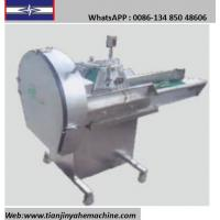 Quality Disk Type Cutting Machine for sale