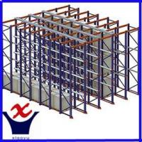 Quality FIFO Pallet Rack/ Racking System for sale
