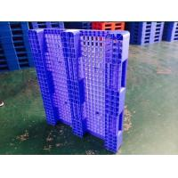 Quality Anti Slip Heavy Duty Warehouse Pallet Racks With 4000KG Max Load Capacity for sale