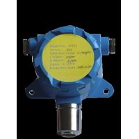 Quality One Replay Output Fixed Gas Monitors , Ammonia Gas Detector Continuous Operation for sale