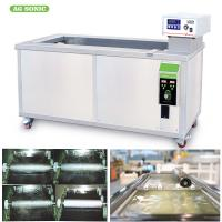 Quality Stainless Steel Industrial Ultrasonic Washing Machine 1450mm Anilox Ceramic Rollers for sale