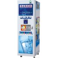 Buy cheap Water Vending Machine from wholesalers