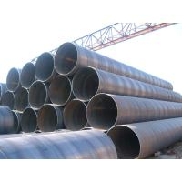 Quality Large Diameter Carbon Steel SAW Welded Steel Pipe With Surbmerged Arc Welding for sale