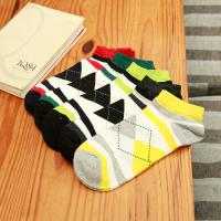Quality Custom colorful cotton ankle socks for men for sale