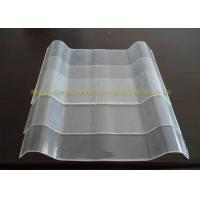 Quality Light Weight Corrugated FRP Roof Panels Fiberglass Sheets Water Proof for sale