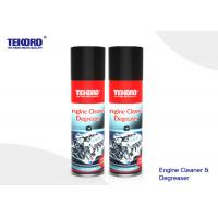Quality Engine Cleaner & Degreaser For Lawn Mowers / Garage Floors And Tools / Marine Machinery for sale