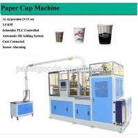 Quality Max 85 Pcs/Min Automatic Ultrasonic Disposable Paper Cup Making Machine Prices for sale