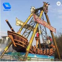 Quality 32 Seats Pirate Ship Ride Customization Available With Music / Colorful Lights for sale