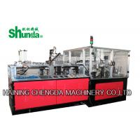 Quality Fully Automatic Disposable Liquid Paper Cup Packing Machine 70-80pcs/Min for sale