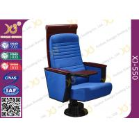 Buy cheap High Back Rest Auditorium Chairs With Heating Ventilation Air Conditioning Output from Wholesalers