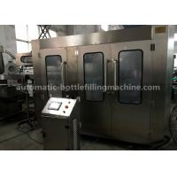 Quality Pure / Mineral Water Bottle Filling Machine Food Grade SS 304 With 18 Rinsing Heads for sale