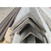 Quality Natural Color Stainless Steel Profiles Hot Rolled AISI ASTM Standard for sale