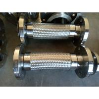 Quality flexible metal hose/ Stainless Steel hose / Vibration Absorber / SS304 flexible hose/ metal hose joints for sale