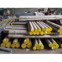Quality Hot Forged Steel Bar  (D3) for sale