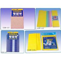 Quality Wiping Cloth for sale