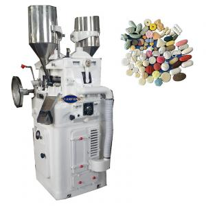 Quality Zp33 110000 Pieces Hour Vitamins Calcium Rotary Tablet Press Machine for sale
