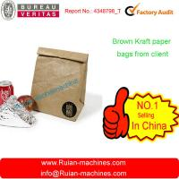 Buy cheap Coffee Beans paper bag making price from Wholesalers