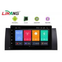 Quality 9 Inch Android 8.1 Car BMW GPS DVD Player With SD FM MP4 MP3 USB AUX for sale