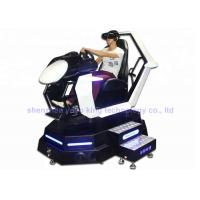 Quality 9d vr driving simulator vr car racing game machine for sale