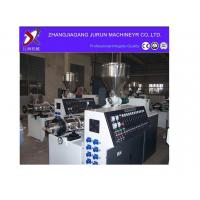 Buy cheap Conical double screw extruder/twin screw extruder/PVC pipe making machine from Wholesalers