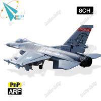 Quality F16 fighting falcon 8CH Electric EPS material RC airplane EDF jet for sale