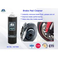 Quality Brake Pads Cleaner for car and electronics good detergent without residue for sale