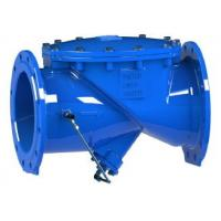 Quality RDCS Ductile Iron Swing Check Valve Hydraulic Cushion Double Flange Design for sale