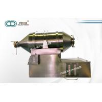 Quality Two Dimensional Pharmaceutical Granulation Equipments Mixing Chemical Raw Materials / Food Material for sale