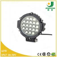 China Super bright 4x4 off road led lights 7inch 63watt LED work lights for trucks on sale