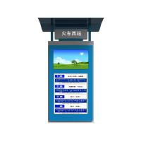 Quality Outdoor Double Sided Bus Stop Billboard 65 Inch With Multi Screen for sale