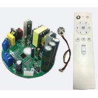China Durable BLDC Ceiling Fan Controller , Bldc Motor Driver Control AC100-285V Input on sale