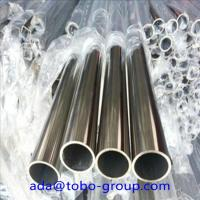 Quality 1.4462 / 2205 Duplex Stainless Steel Seamless Pipe and Tube ASTM A789 ASTM A790 for sale
