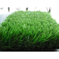 Quality Synthetic grass for garden for sale
