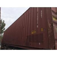 China Used 40 Ft Hc Shipping Container Dimensions OD12.19m*2.44m*2.9m on sale