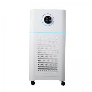 Quality Big Household EMC True Hepa Air Purifier With App UV Humidifier for sale