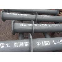 China Rare Earth Alloy Wear-resisting Casting Pipe on sale