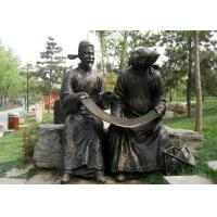 Quality Chinese Life Size Ancient Poet Bronze Garden Sculptures OEM / ODM Welcome 150cm for sale