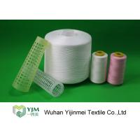 China 100 Spun Polyester Sewing Thread 5000 Yards Ne 502 High Tenacity For Export on sale