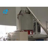 Buy ZD -89 400-600kg / H Capacity PET Crystallizer Dryer Mini Screw Feeder at wholesale prices