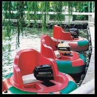 Quality water bumper boat,Electronic cheaper bumper boats for sale for sale