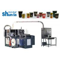 Quality Fully Automatic Paper Coffee Cup Making Machine for sale