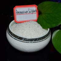 China Price Agriculture Use Nitrate Fertilizer Ammonium Sulphate White Powder CAS NO.  7783-20-2 on sale