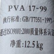 China Polyvinyl Alcohol/PVA (FTYX-PVA) on sale