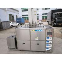Quality Wheel Rim Cleaning Ultrasonic Engine Cleaner Plc Controlled With Hydraulic Lift for sale
